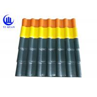 China Looks Synonymous With Clay Roof Tile Bamboo Synthetic Resin Roof Tile wholesale