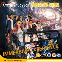 China Hydraulic System Mobile 5D Movie Theater With Virtual Reality Gaming Console wholesale