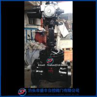 China carbon steel gate valve wholesale