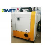 Buy cheap 200KG Automatic Gas Steam Generator Energy Saving For Dyeing Industry from wholesalers