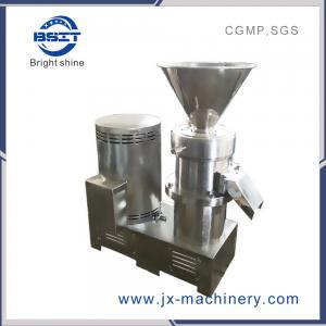 China JM/JMS Peanut Colloid Mill Grinding Machine for high grade stainless steel(Meet Food Class) wholesale