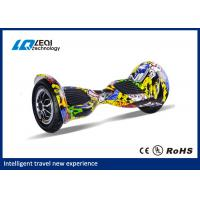 China 10 Inch 2 Wheel Self Balancing Scooter Off Road Low Battery Protection wholesale