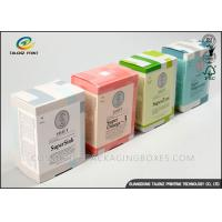 China Diverse Colors Personalised Cardboard Boxes Little Square Medical Packaging Boxes on sale