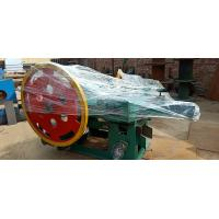 China China Concrete Nails Making Machine with rock buttom price on sale