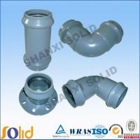 China high pressure pvc pipe fittings wholesale