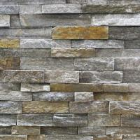 China Natural stone , 	Granite Stacked Stone Pink Quartzite Stone Rock Face Wall cladding wholesale