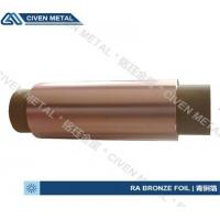C5191 Standard Bronze Alloy Foils Copper And Tin Qsn6.5 - 0.1 Fatigue Resistance for sale