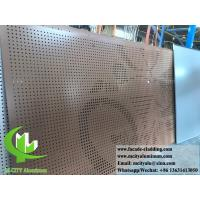 China CNC Architectural perforated sheet metal Outdoor aluminium sheet facade cladding 3mm folded on sale