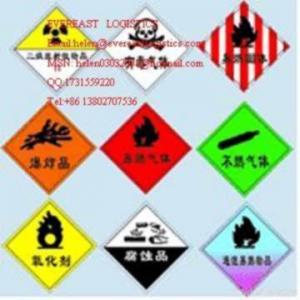 China Imdg Dangerous Goods Shipping wholesale