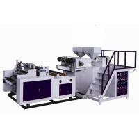 China 500mm Two Layers Stretch Film Making Machine , LLDPE Extruder Machine wholesale