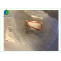 China CAS 521-11-9 Highly Safest Oral Anabolic Steroids Muscle Gain Mestanolone Ermalone wholesale
