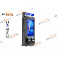 China Full HD Outdoor Digital Signage Monitor LCD Display Automatically Brightness Control wholesale