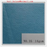 China Eco-friendly 100% Virgin Material PP Spunbond Nonwoven Fabrics in Rolls wholesale