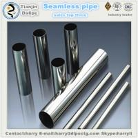 China Steel pipe tubing pup joint EU,EUE tubing pup joint,API5CT pup joint,EUE tubing pup joint wholesale
