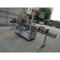 China Self-Adhesive Sticker Labeling Machine With High Speed 200BS/Min wholesale