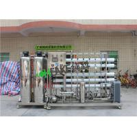 China Reverse Osmosis And EDI System Plant Deionized Water Equipment For Laboratory Use wholesale