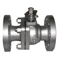 China Flanged Float  ball valve  wholesale