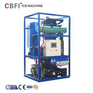 Buy cheap L'air s'est refroidi/machine refroidi à l'eau de tube de glace pour le processus à glace de tube from wholesalers