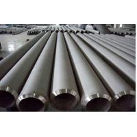 ASME A790 A789 Duplex Stainless Steel Pipe ( S31803 / S2205 / S32750 / 1.4410 / 1, 4462)