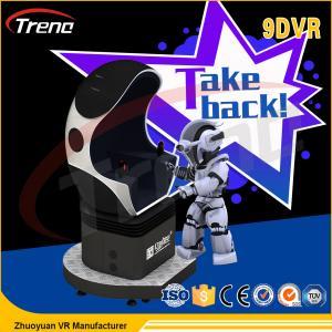 Buy cheap O simulador do cinema do jogo de vídeo da experiência extraordinária 9D VR uma rotação de 360 graus, Multi-assentos Egg assentos from wholesalers