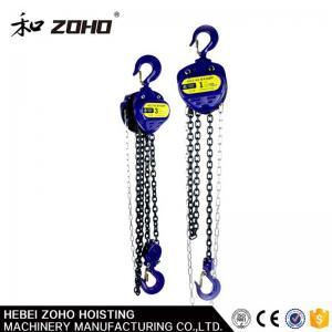 China European Machinery Standard Manual Chain Hoist, Chain Blocks HSZ-KII, Hand Drive Chain Hoists Supplier on sale