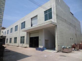 MingRan furniture & Decor Co. LTD