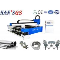 Buy cheap Square tube And Aluminum Laser Cutting Machine 2000 W Fiber Laser Cutter from wholesalers