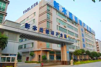 Shenzhen Fable Jewellery Technology Co., Ltd.