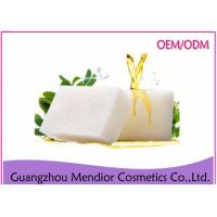 China Natural Horse Oil / Silk Facial Cleansing Soap , Hand Organic Coconut Soap wholesale