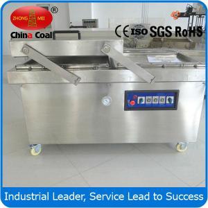 China DZ-600 Vacuum machine for food,salmon and chicken wholesale