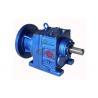 Mixer agitator reducer , Cast Iron Helical Gear Reducer