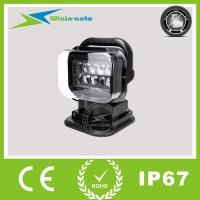 """China 7"""" 50W Cree LED Work light for 4200 Lumens WI7501 wholesale"""