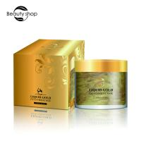China Beauty Cosmetics 24 Karat Gold Co2 Face Mask For Skin Care OEM / ODM wholesale