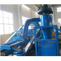 China Coarse Fiber Separator for nylon tire recycling, Used Tyre Recycling Line, automatic on sale