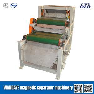 Buy cheap Máquina magnética 1.5KW do separador do transporte de correia, especificação magnética do rolo de 150x1200mm from wholesalers