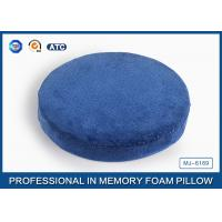 China High Density Memory Foam Round Chair Pads / Memory Foam Dining Chair Cushion wholesale