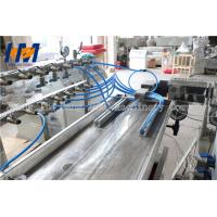 China High Precision Plastic Profile Extrusion Line For PMMA Rod Sheet Producing wholesale