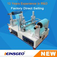 China 1 phase, AC 220V Benchtop Lab Coating Machine With PT-100 High Precision PID Temperature Control Mode wholesale