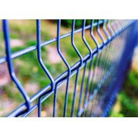 China cheap welded wire mesh curved fence / high security fence panels / garden fence wire fencing wholesale