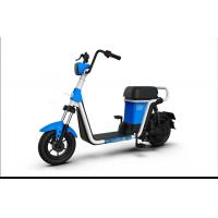 China Light Weight Small Size 48V Lithium Battery Electric Bicycle  YC-A1 wholesale