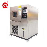China EMC Temperature Humidity Environmental Test Chamber With TEMI800 Digital Controller wholesale