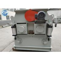 China High Efficiency Twin Shaft Sand And Cement Mixing Machine 220V - 440V Voltage wholesale
