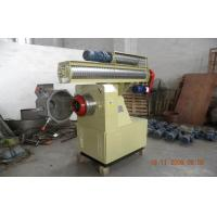China No Pollution Feed Milling Machinery With Control Transducer wholesale