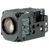 China CCTV Sony Camera Zoom Module FCB-EX45CP Colour wholesale