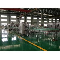 Complete Pasteurized Milk Processing Equipment With Plastic Bottle Package