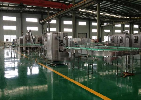 Quality Complete Pasteurized Milk Processing Equipment With Plastic Bottle Package for sale