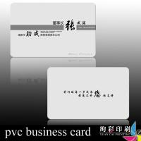 Buy cheap Professional Print Unique Business Cards PVC / Public Transportation Card from wholesalers