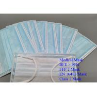 China Low Breath Resistance Disposable Medical Mask For Filtering Dust Pollen Bacteria on sale