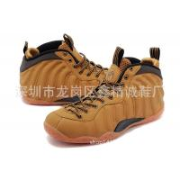 China Men's High Quaity Sports Shoes 2015  Basketball Shoes Waterproof Men's Athletic Shoes on sale