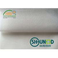 China Tricot Stretch Woven Fusible Interlining W1010 With Wet Finish For Casual Wear wholesale